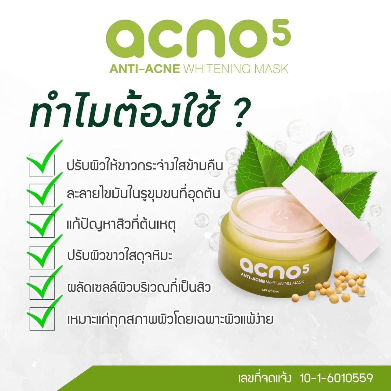 Acno5.1.jpg