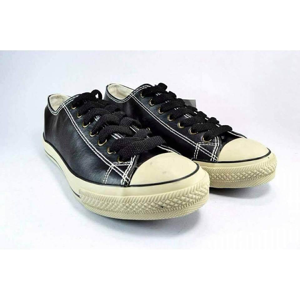 ราคา Converse By Leo รองเท้าผ้าใบหนังแฟชั่น ลีโอ รหัส 888 สีตาลรมควัน สีดำรมควัน ราคาถูกที่สุด