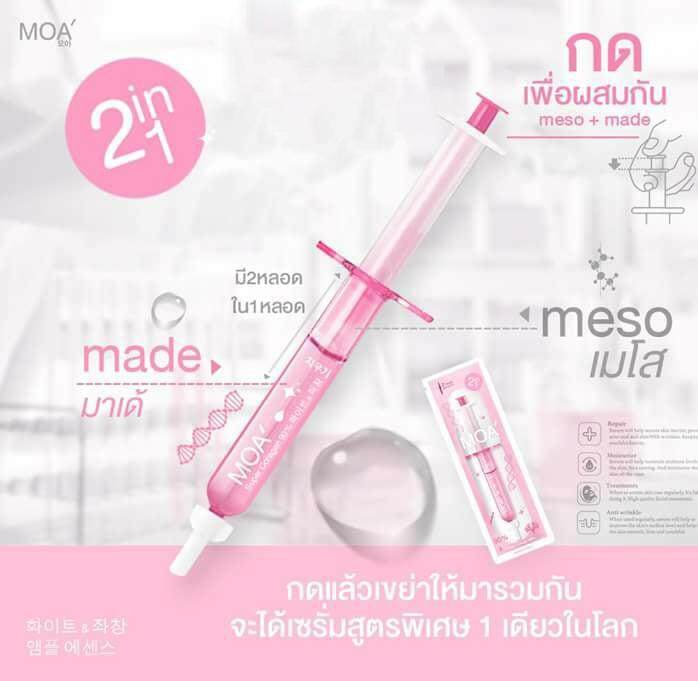 MOA Collagen Essence 6.jpg