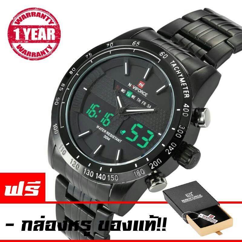 ขาย Naviforce นาฬิกาข้อมือผู้ชาย สายแสตนเลสแท้ สีดำ เข็มขาว กันน้ำ 2ระบบ Analog Digital รับประกัน 1ปี รุ่น Nf9024 ดำ ขาว Naviforce ถูก