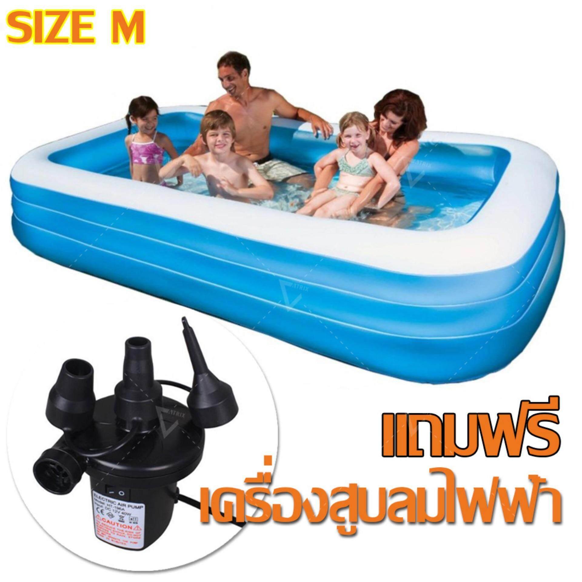 ราคา Atrix ซื้อ 1 ได้ถึง 2 Atrix สระน้ำเป่าลม ขนาด 200 X 150 X 51 Cm อย่างหนา Bestway Inflatable Pool Size M รุ่น Kds 0008 แถมฟรี เครื่องสูบลมอัตโนมัติ Kdh 0026 เป็นต้นฉบับ Atrix