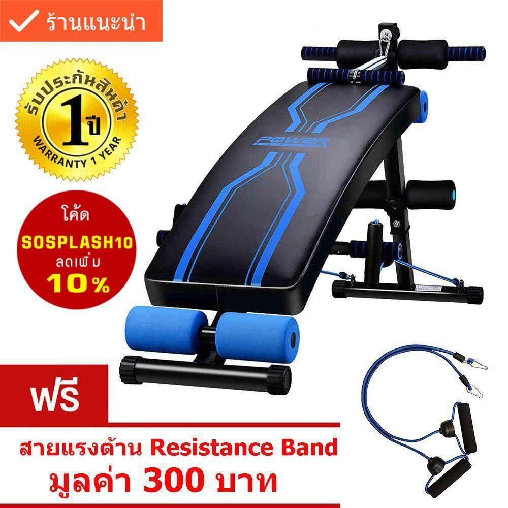 ขาย Avarin ม้านั่ง Sit Up เก้าอี้ซิทอัพ ม้าซิทอัพ เบาะซิทอัพ Sit Up Bench รุ่น Fencer สีฟ้า ถูก