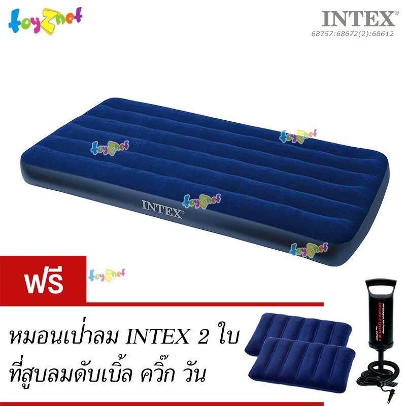 Intex ที่นอนเป่าลม แค้มป์ แคมป์ปิ้ง ปิคนิค 3.5 ฟุต (ทวิน) 99x191x22 ซม. สีน้ำเงิน รุ่น 68757 ฟรี หมอน 2 ใบและที่สูบลมดับเบิ้ลควิ๊ก วัน