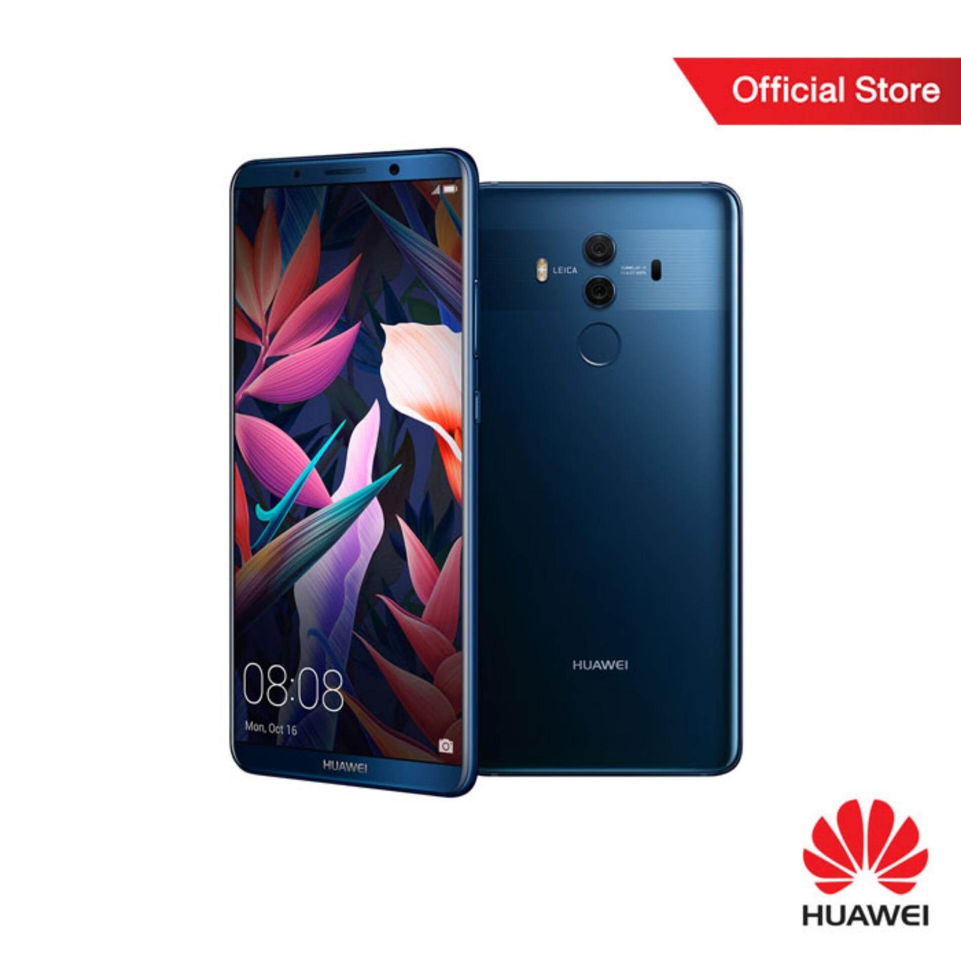 โปรโมชั่น Huawei Mate 10 Pro Midnight Blue Usb Type C ถูก