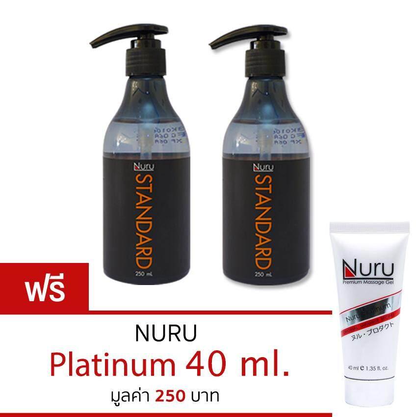 ขาย แถมฟรี นูรุ สูตร แพลตตินั่ม 40 มล เมื่อซื้อ แพ็คคู่ นูรุ เจลหล่อลื่น สูตร สแตนดาร์ต 250 มล Free Nuru Platinum 40 Ml Buy Nuru Double Pack Standard 250 Ml Double Pack Personal Lubricant Water Based And Massage Gel Nuru ผู้ค้าส่ง