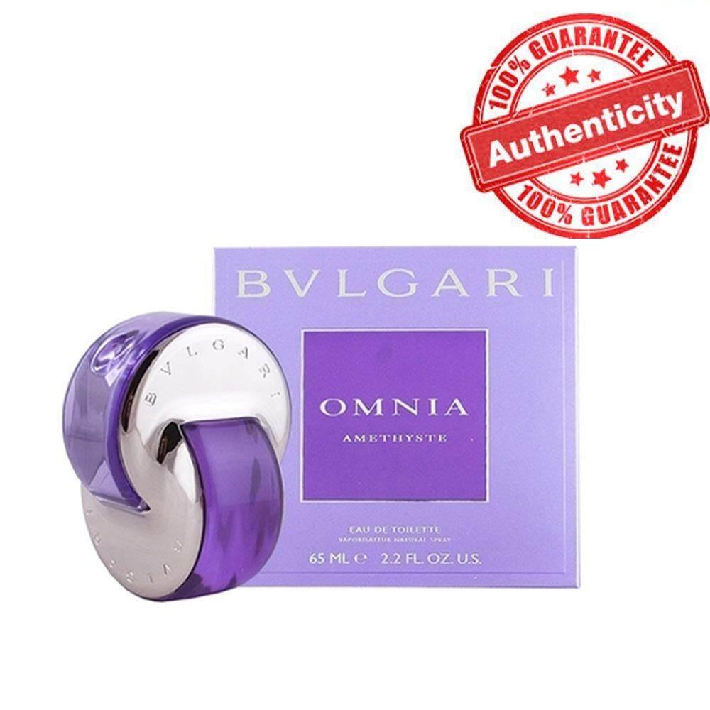 ขาย Bvlgari Omnia Amethyste For Women Edt 65 Ml พร้อมกล่อง ใน กรุงเทพมหานคร