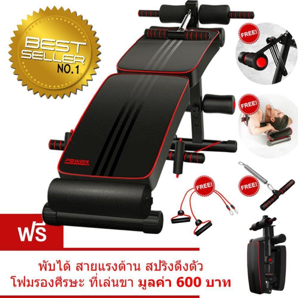 ขาย Gadget So Cool เก้าอี้ซิทอัพ ม้าซิทอัพ เบาะซิทอัพ Sit Up รุ่น Viper สีดำ แดง Gadget So Cool ใน ไทย