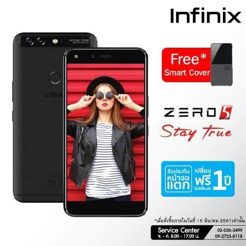 Infinix Zero5 (Black)