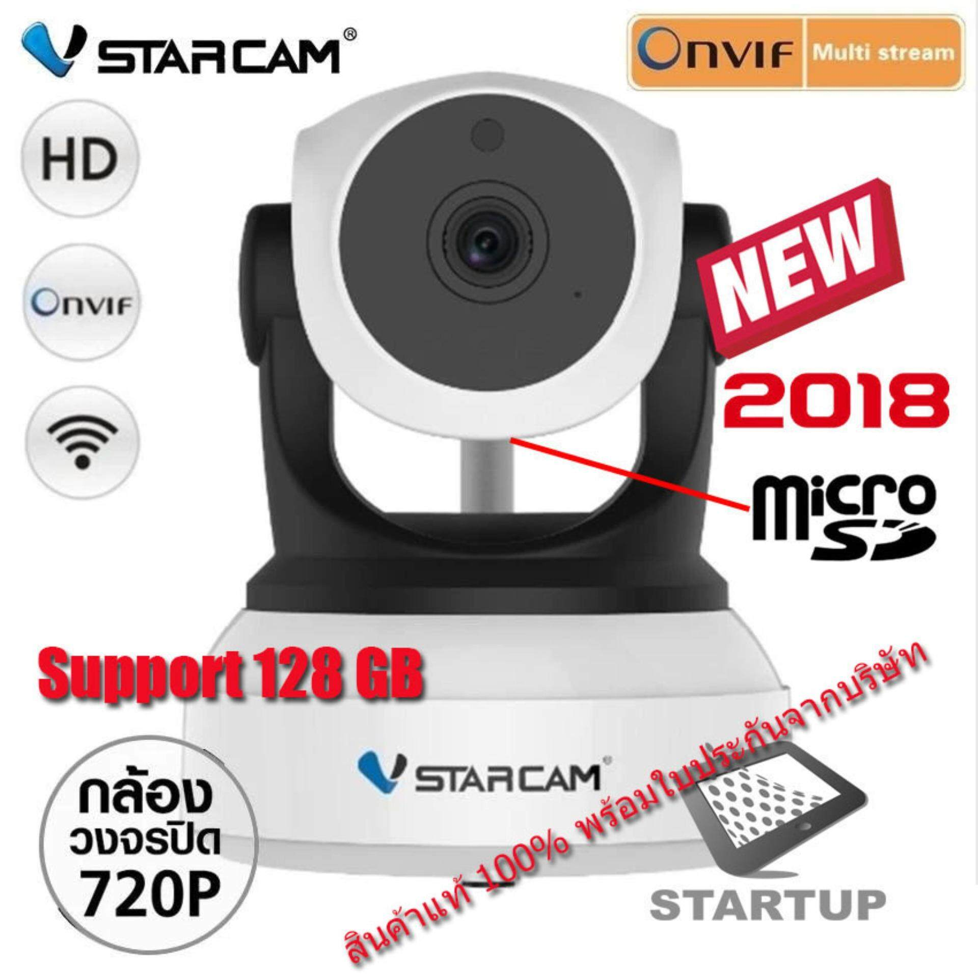 โปรโมชั่น Vstarcam กล้องวงจรปิด Ip Camera 1 Mp And Ir Cut รุ่น C7824 Wip Hd Onvif สีขาว ดำ ถูก