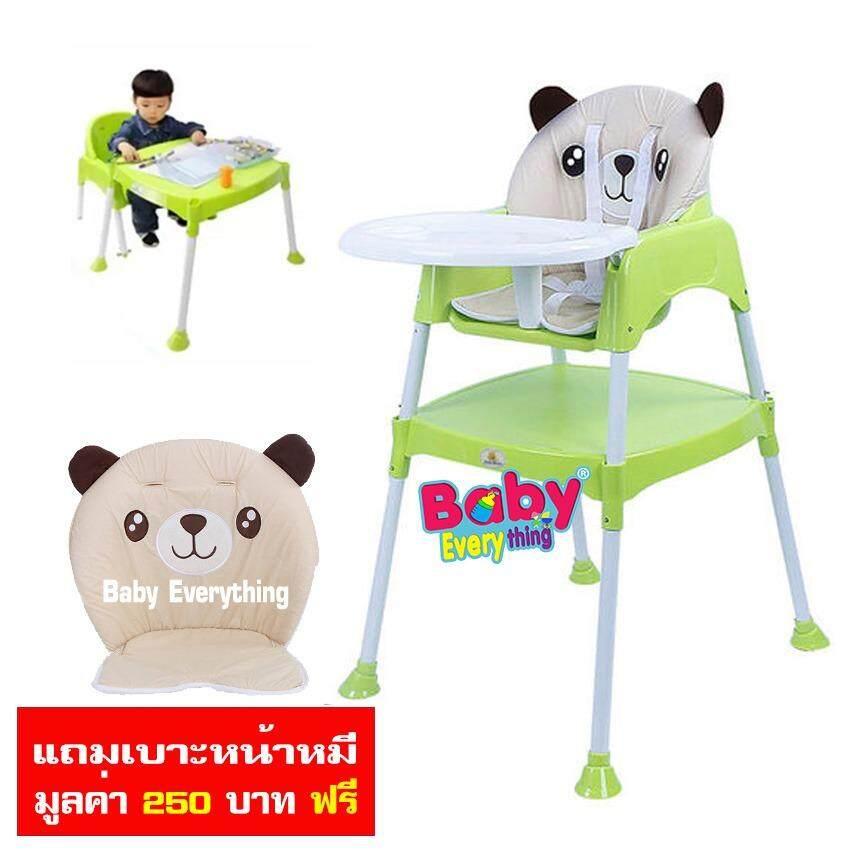 ขาย Baby High Chair เก้าอี้ทานข้าวทรงสูง ปรับระดับได้ 4In1 พลาสติกหนา พร้อมเบาะรองนั่ง Ikea เป็นต้นฉบับ