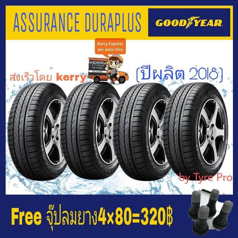 ซื้อ Goodyear ยางรถยนต์ 185 55R15 รุ่น Assurance Duraplus 4 เส้น Goodyear เป็นต้นฉบับ