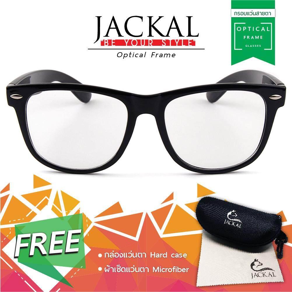 ขาย ซื้อ ออนไลน์ กรอบแว่นตา Jackal Traveller รุ่น Op003