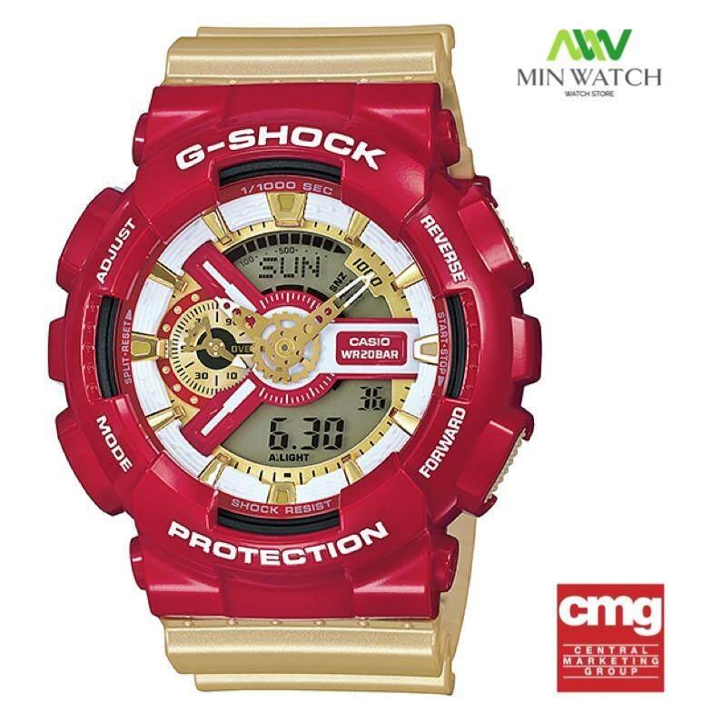 Casio G-Shock นาฬิกาข้อมือผู้ชาย สายเรซิ่น รุ่น Limited Edition GA-110CS-4A - Gold/Red ของแท้100% ประกันศูนย์เซ็นทรัลCMG 1 ปี
