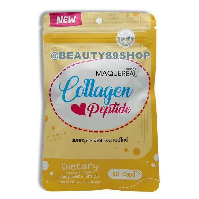 ขาย Maquereau Collagen แมคครูล คอลลาเจน 60 แคปซูล แพ็คเกจใหม่ ออนไลน์ ใน กรุงเทพมหานคร