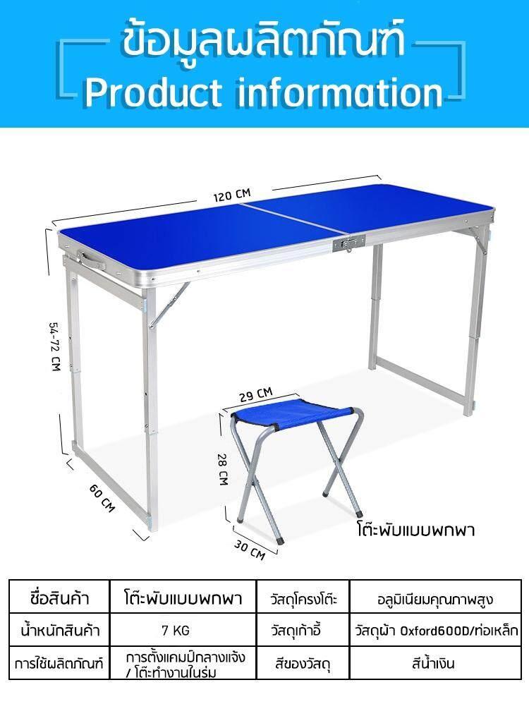Portable table 950_๑๘๐๕๑๖_0007_0.jpg