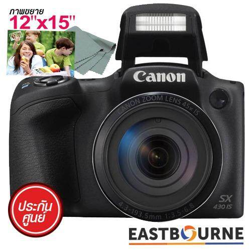 ขาย Canon Powershot Sx430 Is คูปองขยายภาพขนาด12 X15 1ใบ มูลค่า175บาท ผ้าเช็ดเลนส์ มูลค่า100บาท ถูก ใน ไทย