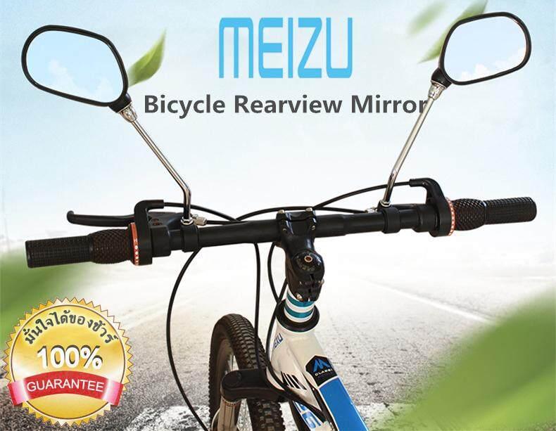 1 Pair กระจกมองหลัง รถจักรยาน Bicycle Road Bike Handlebar Rearview Rear Back View Cycling Mirror Glass.