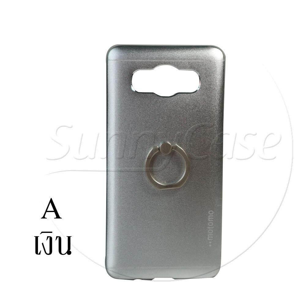 ซื้อ Sunnycase เคส Samsung J1 2016 รุ่น Motomo Ring Case ถูก กรุงเทพมหานคร
