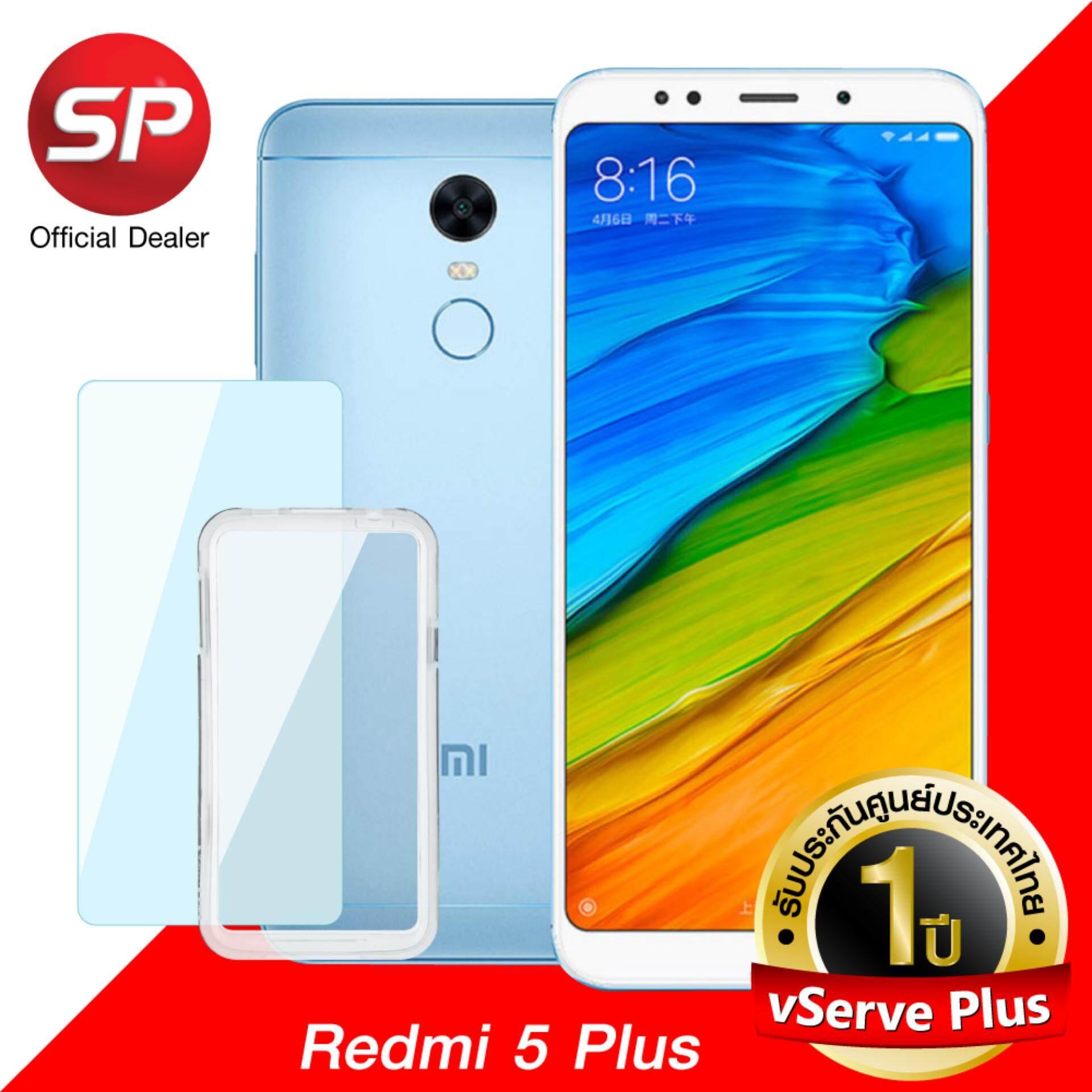 ราคา Xiaomi Redmi 5 Plus 4 64Gb พร้อมเคสกันกระแทก ฟิล์มกันรอย มูลค่า 390 รับประกันศูนย์ไทย 1 ปีเต็ม ใหม่ ถูก
