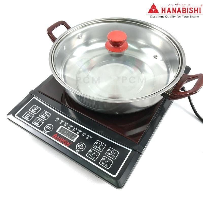 ซื้อ Hanabishi เตาแผ่นความร้อน เตาแม่เหล็กไฟฟ้า รุ่น Hic 309 2000 W พร้อมหม้อสแตนเลสและฝาแก้ว Hanabishi เป็นต้นฉบับ
