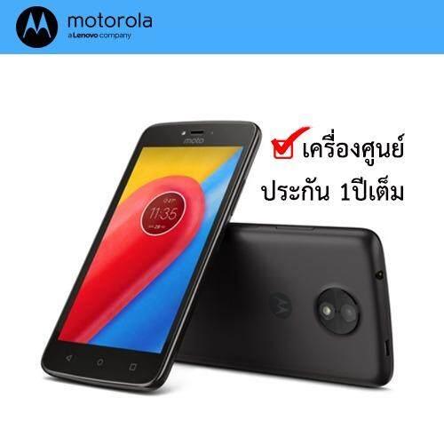 ขาย Motorola Moto C 4G Black ใช้ได้เฉพาะ True ประกันศูนย์1ปี Moto ออนไลน์