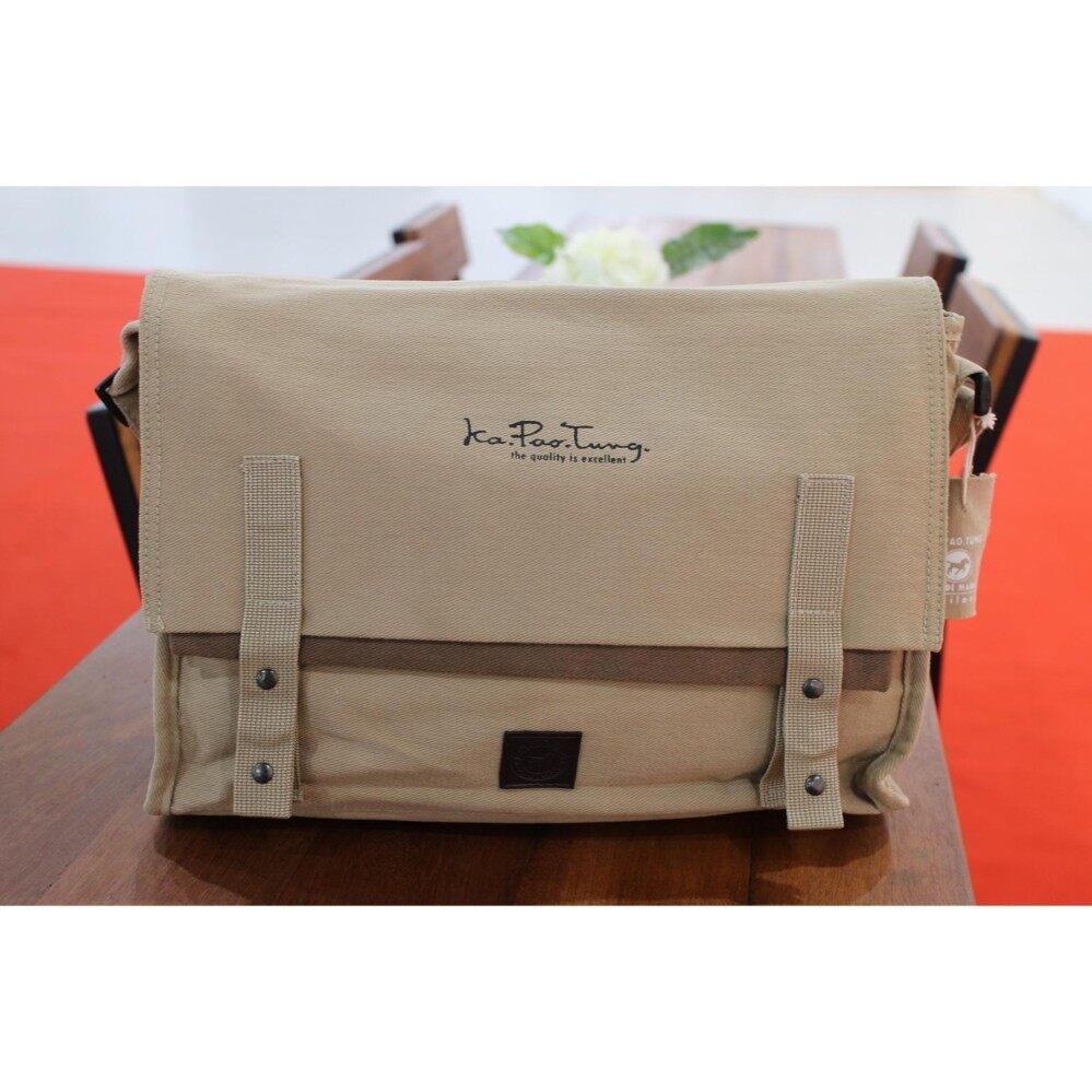 ราคา Kapaotung 573 Cr กระเป๋าสะพายข้าง ใหม่ล่าสุด