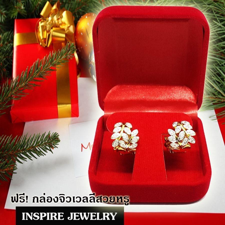 Inspire Jewelry Microns Gold 24K Gold Plated Earrings ต่างหูรูปใบมะกอกฝังเพชร แบบร้านเพชร งานจิวเวลลี่ ทองไมครอน หุ้มทองแท้ 100 24K สวยหรู ขนาด 1 2Cmx1 2Cm กรุงเทพมหานคร