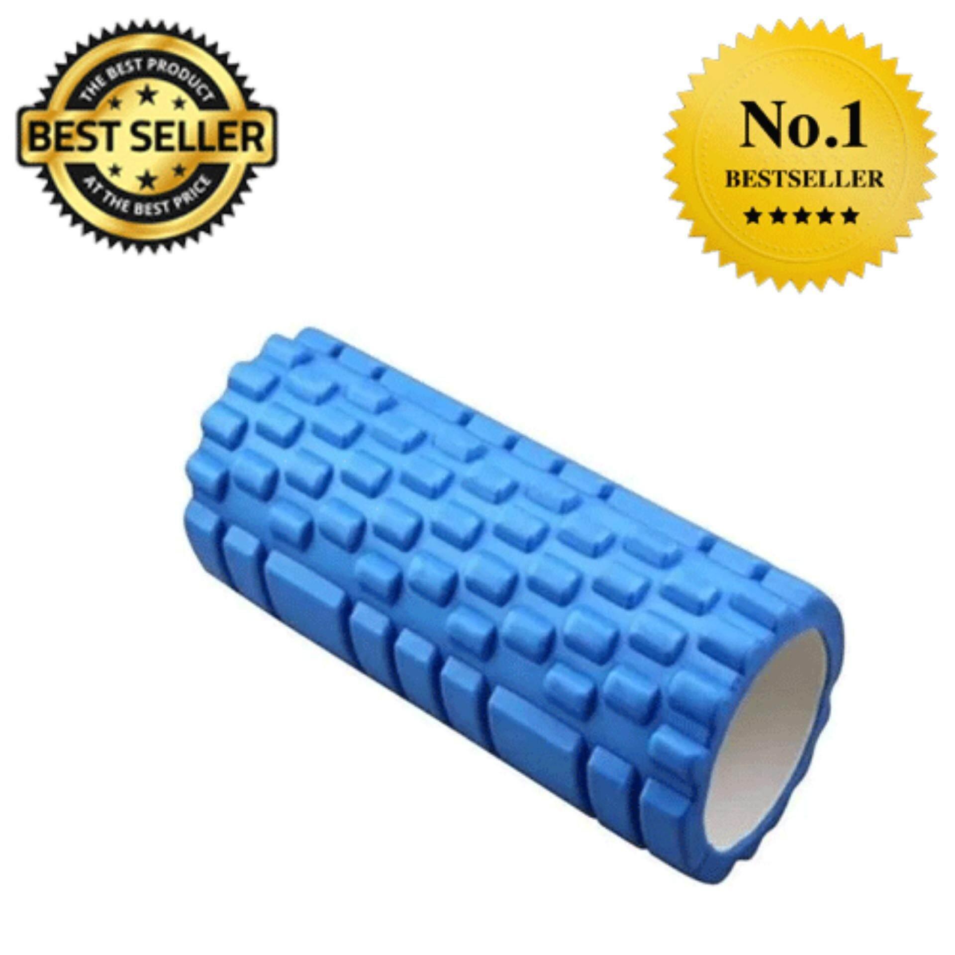 Sport City โฟมลูกกลิ้งโยคะ Yoga Foam Roller Massage รุ่น Hj B121 สีน้ำเงิน Sport City ถูก ใน กรุงเทพมหานคร