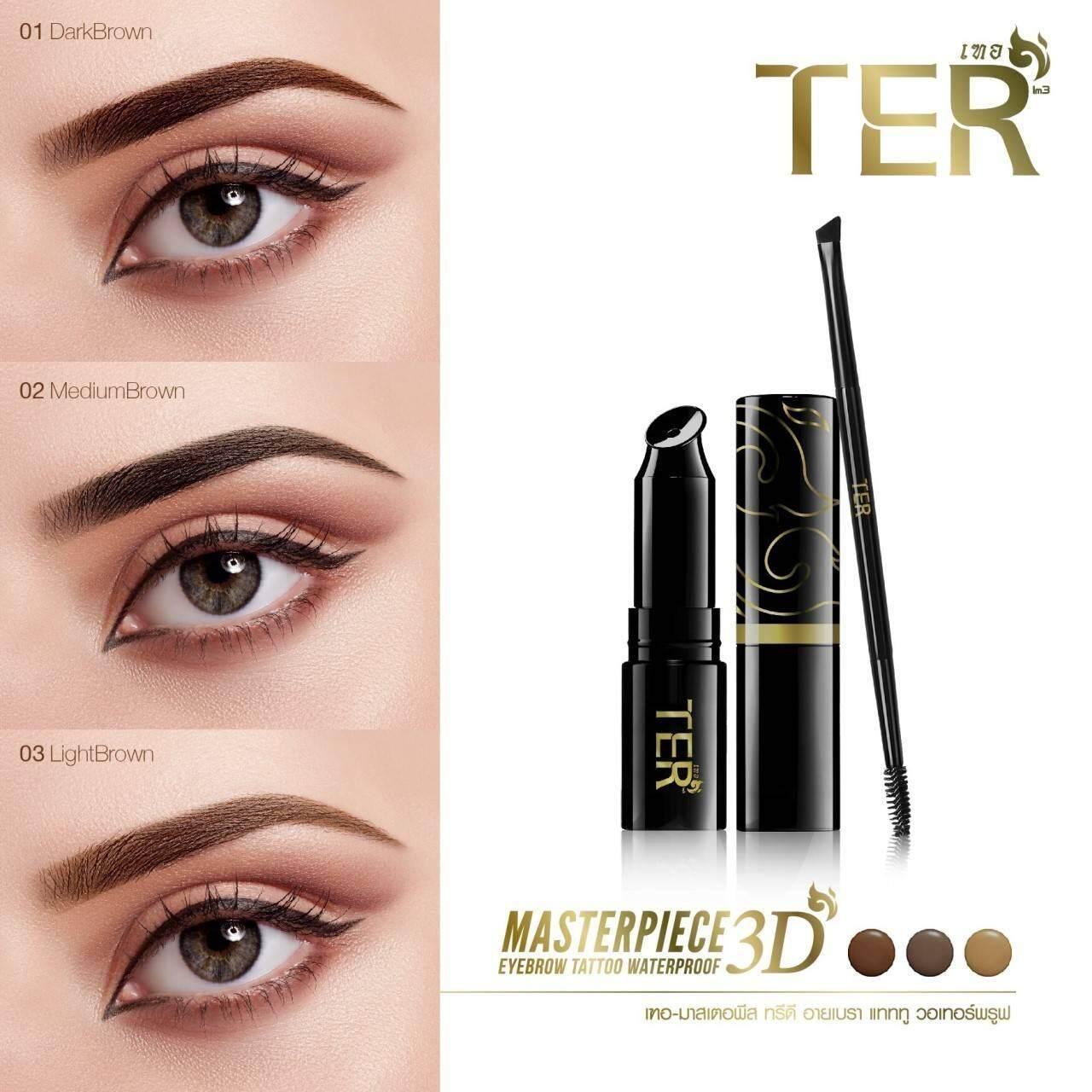 Ter masterpiece 3d eyebrow tattoo waterproof for Waterproof eyebrow tattoo