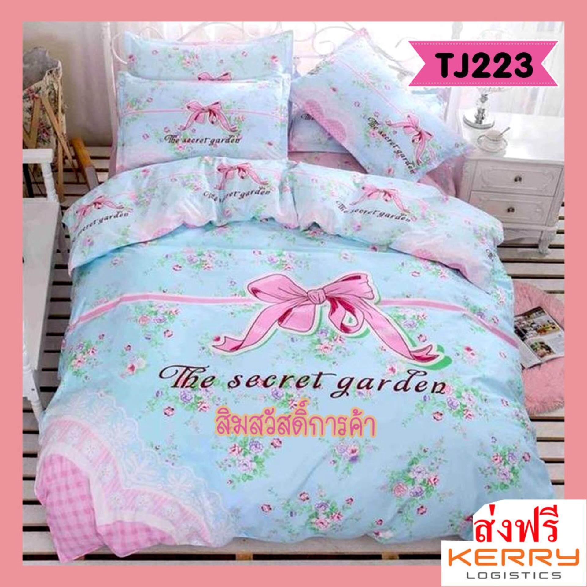 ซื้อ Simsawas ชุดเครื่องนอน ผ้าห่มนวม ผ้าปูที่นอน5ฟุต 5ชิ้น รุ่น Tj223 ถูก