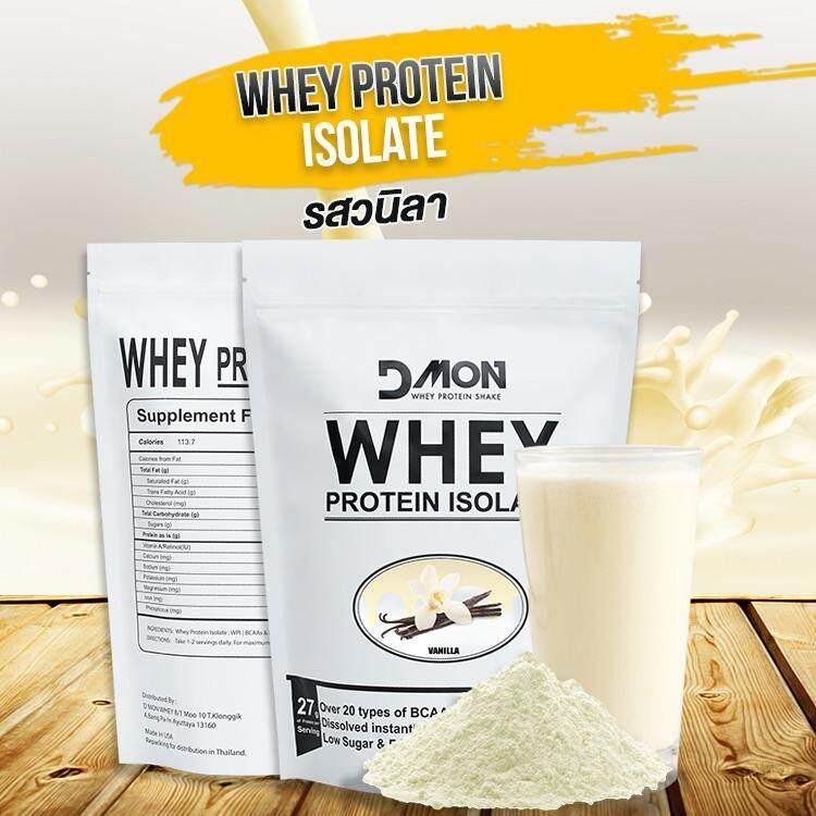 โปรโมชั่น Dmon Whey Protein Isolate Vanilla 500G 1 1 Lbs เวย์โปรตีน ไอโซเลท วนิลา ขนาด 500กรัม 1 1ปอนด์ Dmon ใหม่ล่าสุด