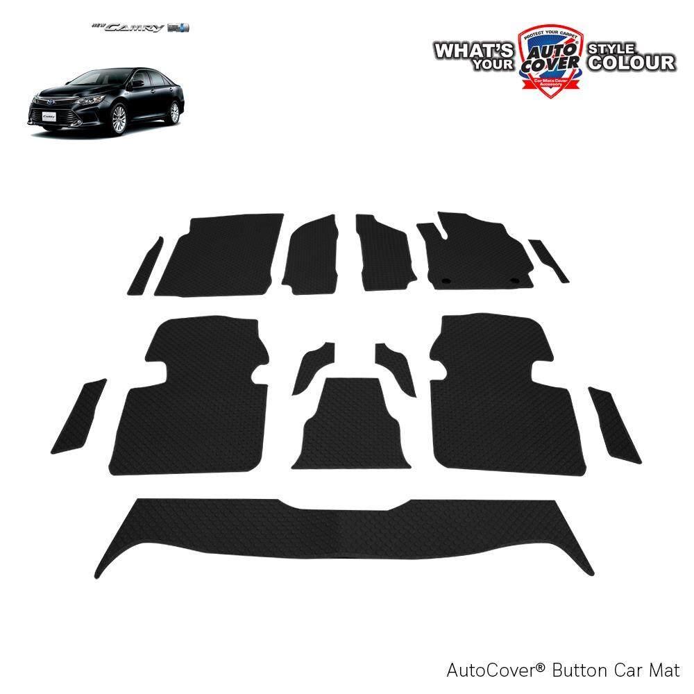 ซื้อ Auto Cover พรมรถยนต์ Toyota Camry ปี 2012 2018 พรมกระดุม Super Save ชุด Full 14 ชิ้น สีดำ ถูก