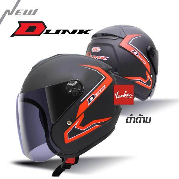 ซื้อ Index หมวกกันน็อค Dunk สีดำด้าน ถูก