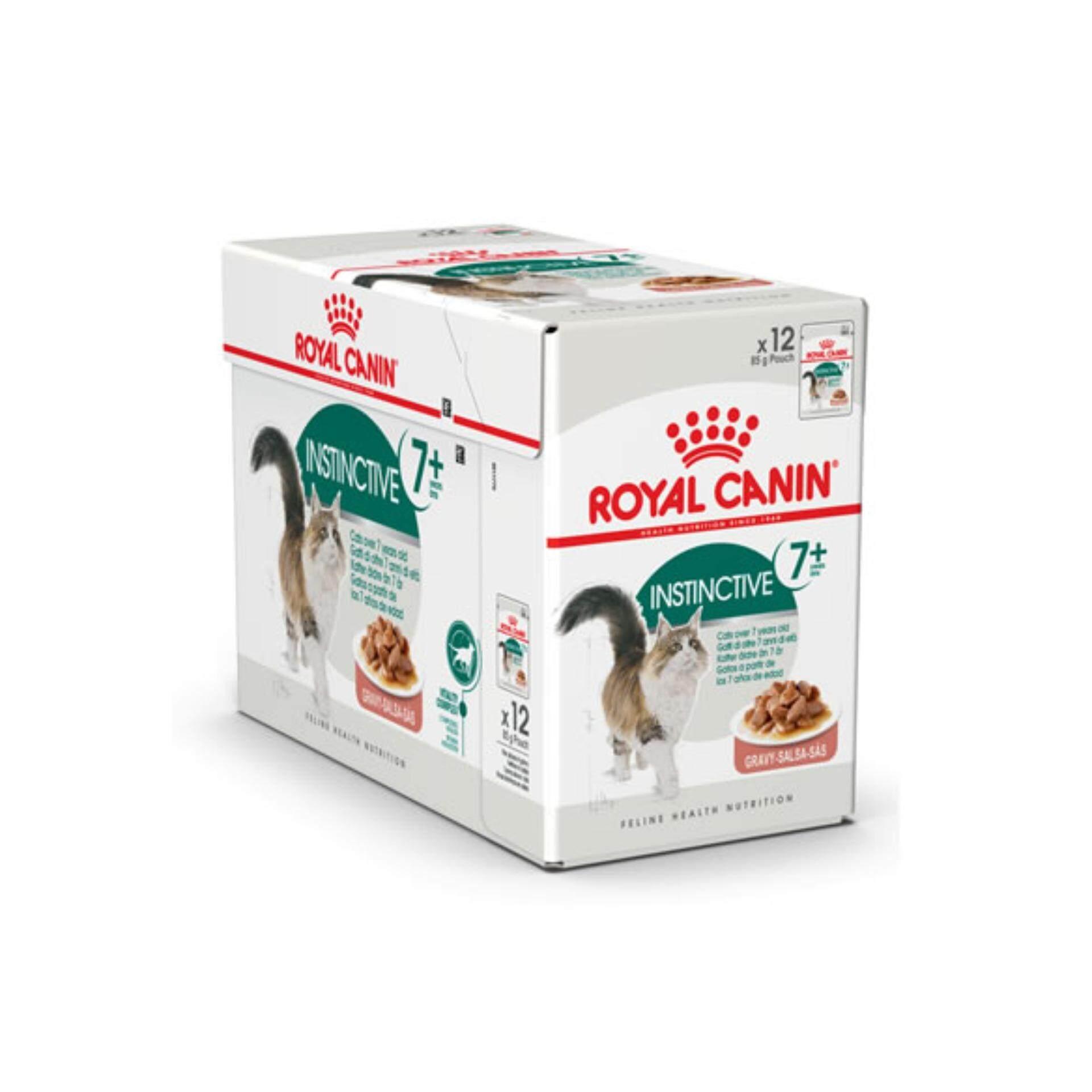 ขาย Royal Canin Instinctive 7 In Gravy 85 G X 24 Pouches โรยัลคานิน อาหารเปียกสำหรับแมวสูงอายุ 7 ปีขึ้นไป เกรวี่ 24 ซอง ใน ไทย