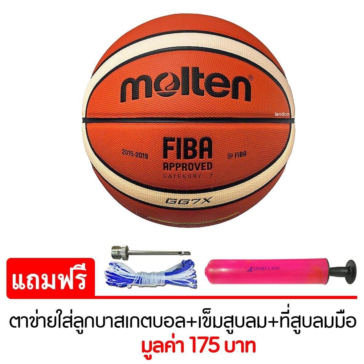 MOLTEN บาสเก็ตบอล หนังอัด มอลเทน Basketball PU MOLTEN BGG7X FIBA แถมฟรี ตาข่ายใส่ลูกบาสเกตบอล + เข็มสูบสูบลม + สูบมือ SPL รุ่น SL6 สีชมพู