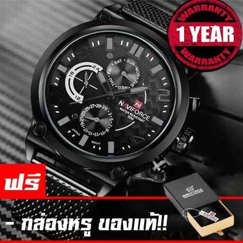 ราคา Naviforceนาฬิกาข้อมือผู้ชาย สายเกล็ด สแตนเลสแท้ สีดำ ระบบโครโนกราฟ สไตล์หรูหรา รับประกัน 1ปี รุ่นNf9068 เทา Naviforce เป็นต้นฉบับ