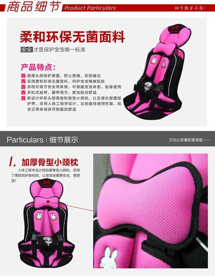 汽车座椅介绍1.jpg