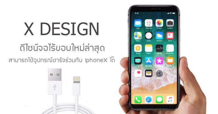 50-new-features-iphone-x-758.jpg