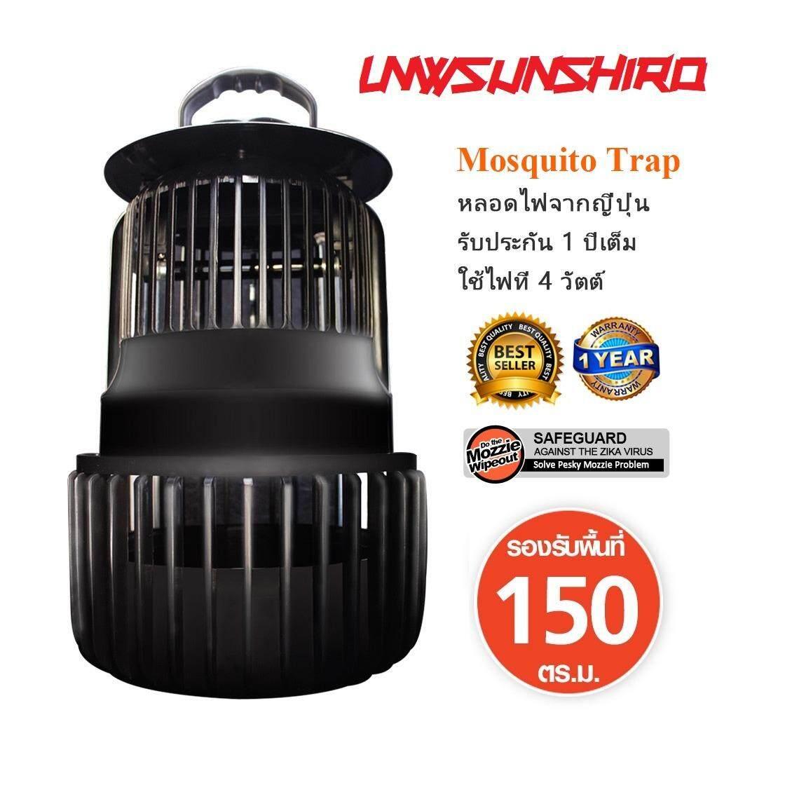 ราคา เครื่องดักยุง และแมลง Lnwsunshiro รุ่น Is 003 สีดำ Sunshiro ออนไลน์