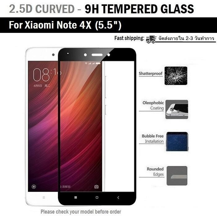 ขาย ซื้อ ออนไลน์ ฟิล์มกันรอย กระจก นิรภัย เต็มจอ For Xiaomi Redmi Note 4X Or Note 4 Global Version 5 5 สีดำ Premium Tempered Glass 9H 2 5D Black