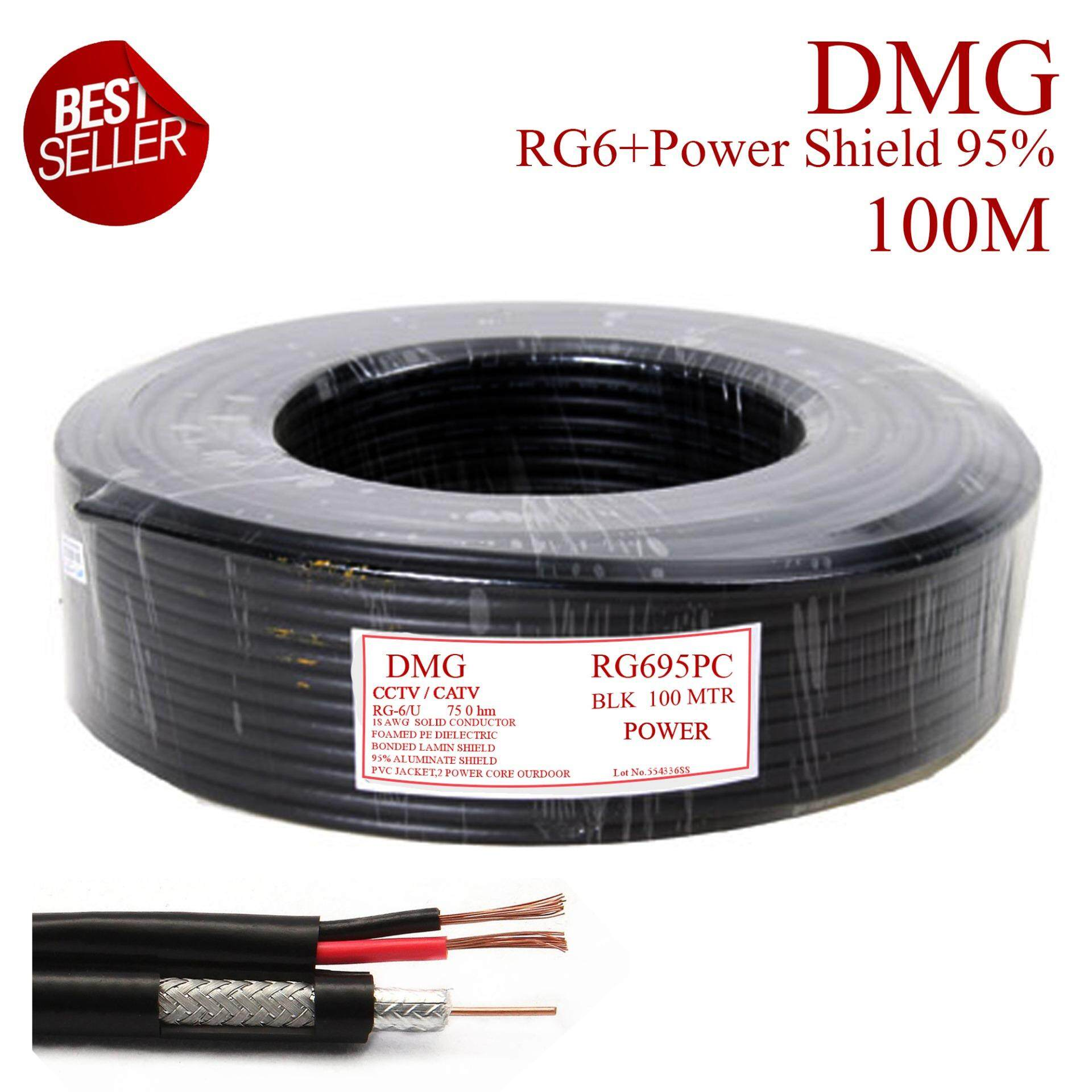 โปรโมชั่น สายนำสัญญาณ Rg6 สายไฟ Shield 95 สายถัก 168 ทองแดง 30 ยาว 100เมตร สำหรับใช้ในการติดตั้งกล้องวงจรปิด Dmg Mawin ใหม่ล่าสุด