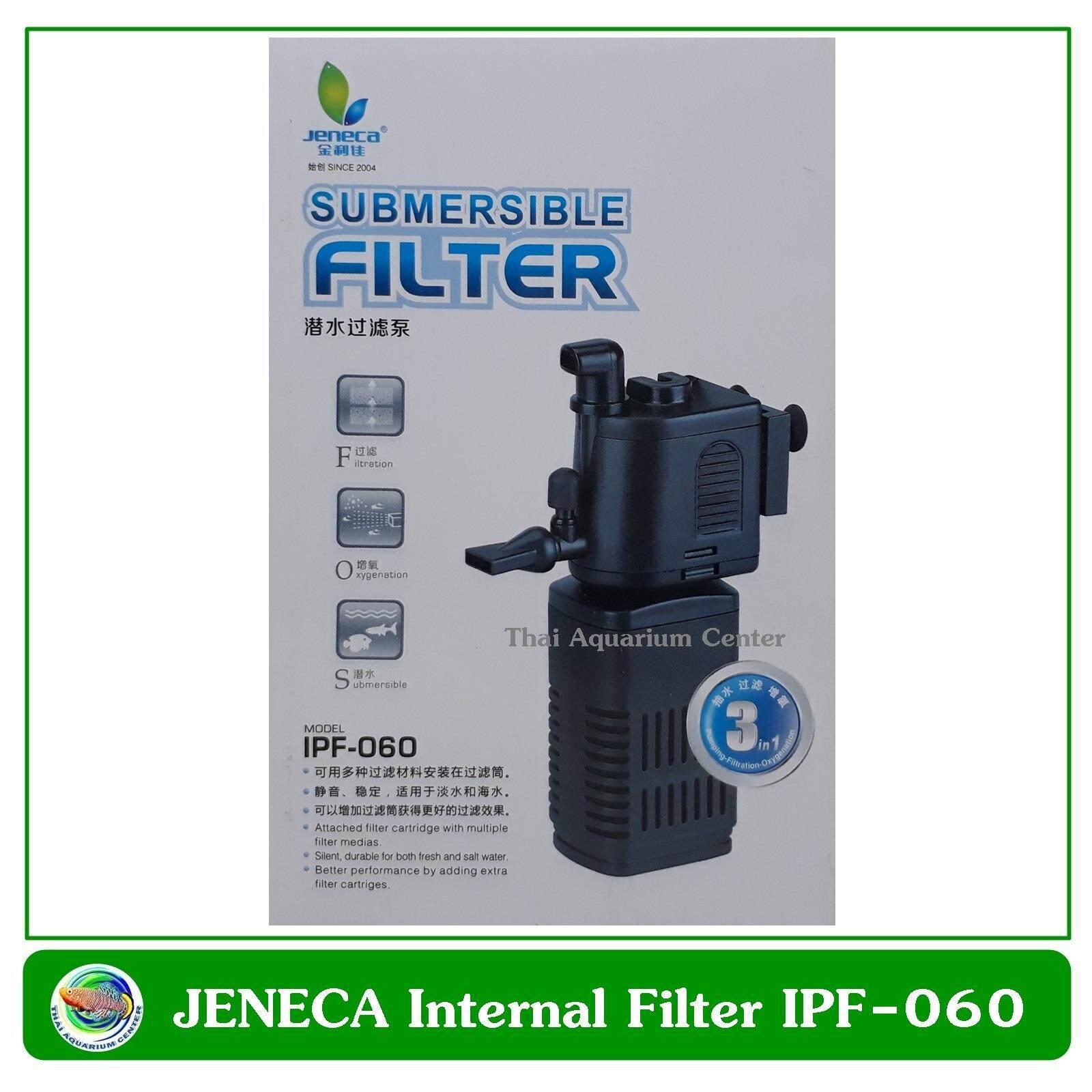 Jeneca IPF-060 ปั้มน้ำ พร้อมกระบอกกรองในตู้ สำหรับตู้ปลาขนาด 12-14 นิ้ว กรองในตู้