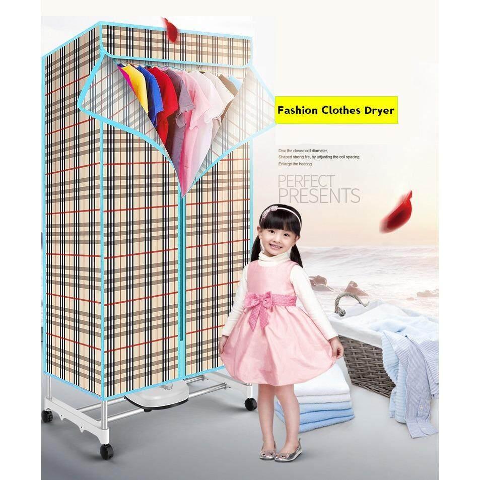 ราคา เครื่องอบผ้า ตู้อบผ้า ดีไซน์สวยงาม Clothes Dryer Power เครื่องอบผ้าไฟฟ้า ตู้เสื้อผ้า อบผ้าแห้ง ใหม่