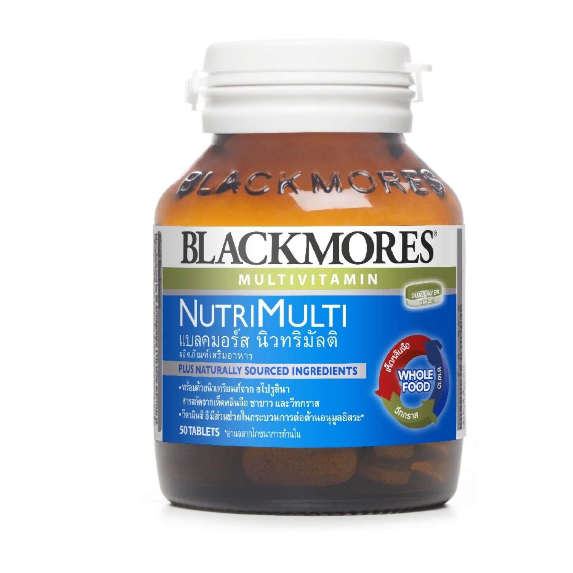 ซื้อ Blackmores ผลิตภัณฑ์เสริมอาหาร Nutrimulti 50เม็ด ใหม่