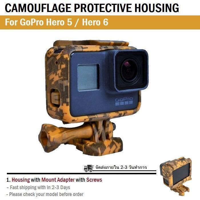 ราคา กรอบ แข็ง กันกระแทก ลายอำพราง เคส สำหรับ Gopro Hero 5 6 Camouflage Protective Housing Case Frame For Gopro Hero 5 6 เป็นต้นฉบับ