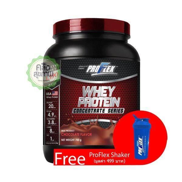 ซื้อ Proflex Whey Protein Concentrate Chocolate Flavor โปรเฟล็กซ์ เวย์โปรตีน ช็อคโกแลต 700 G X 1 Bottle ออนไลน์ กรุงเทพมหานคร