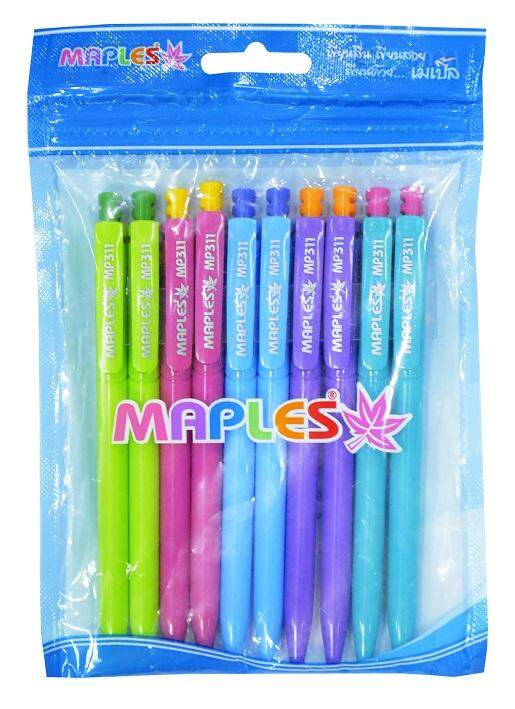 MP311-10-Blue-s.jpg