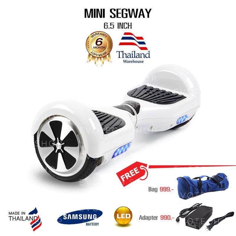 ราคา Life Tech 6 5 มินิเซกเวย์ Mini Segway ฮาฟเวอร์บอร์ด Hover Board สมาร์ท บาลานซ์ วิลล์ Smart Balance Wheel สกู๊ตเตอร์ไฟฟ้า Electric Scooter รถยืนไฟฟ้า 2 ล้อ มีไฟ Led สีขาว ฟรี กระเป๋าและอะแดปเตอร์ ใหม่