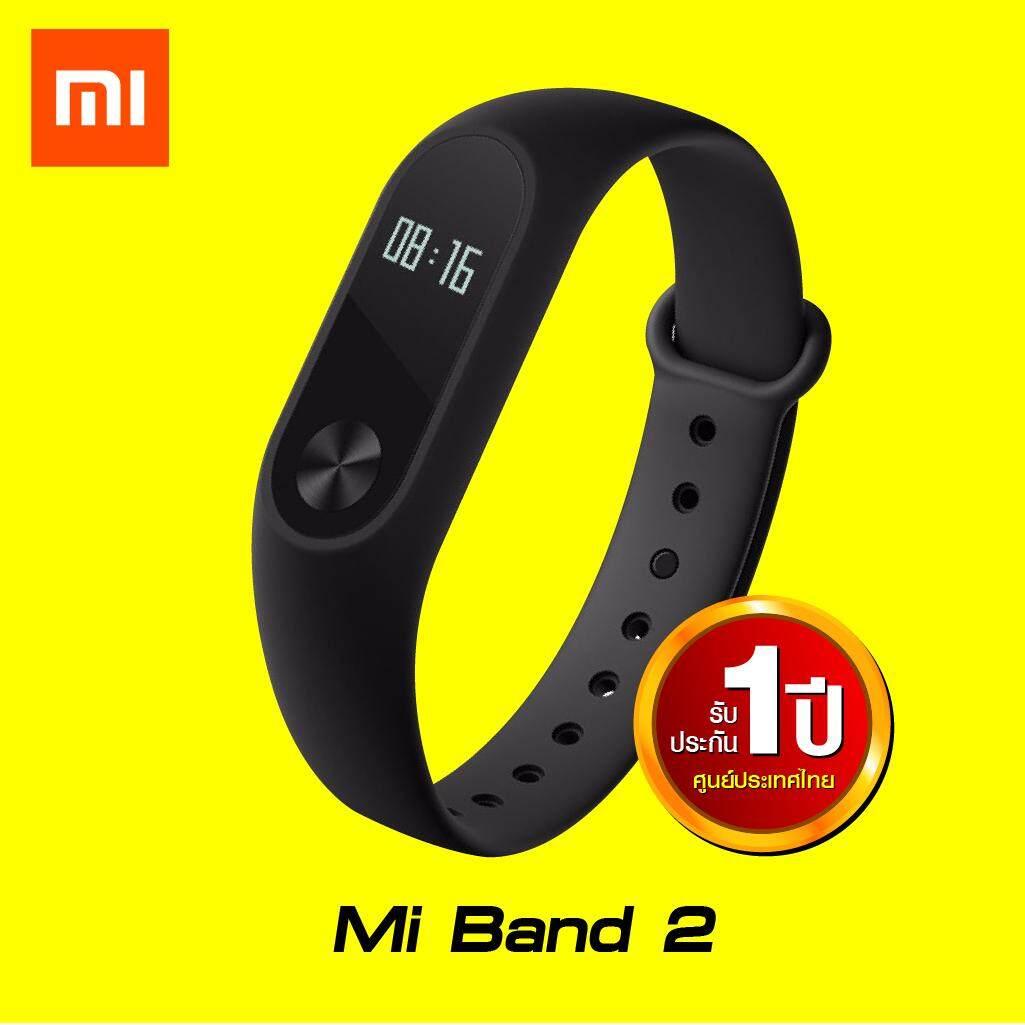 ราคา Xiaomi Mi Band 2 นาฬิกาสายรัดข้อมือเพื่อวัดสุขภาพ ที่มียอดขายสูงสุดอันดับ 1 Xiaomi