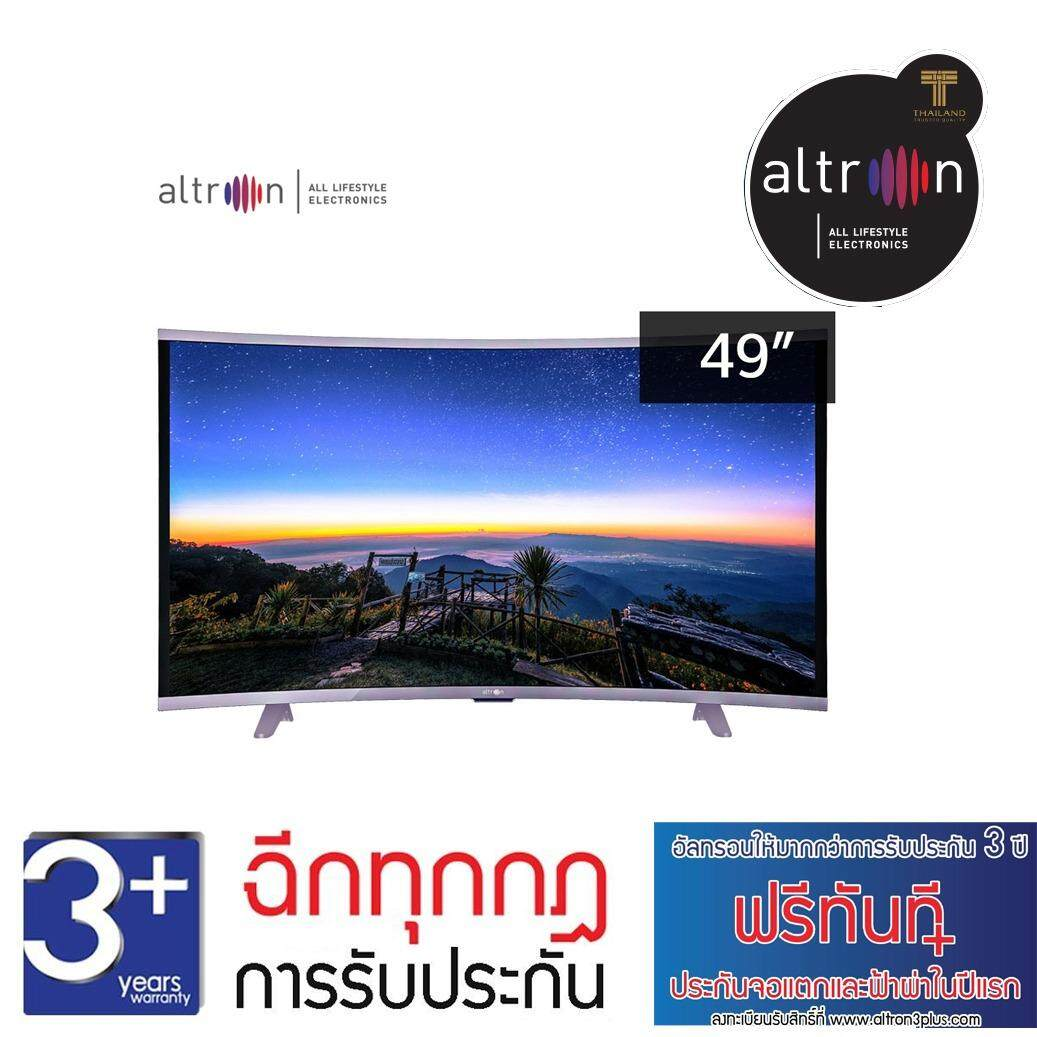 ราคา Altron Curve Tv 49 Ltv 4901 Full Hd ใหม่